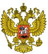 Постановление Правительства Российской Федерации от 30.09.2015 № 1042